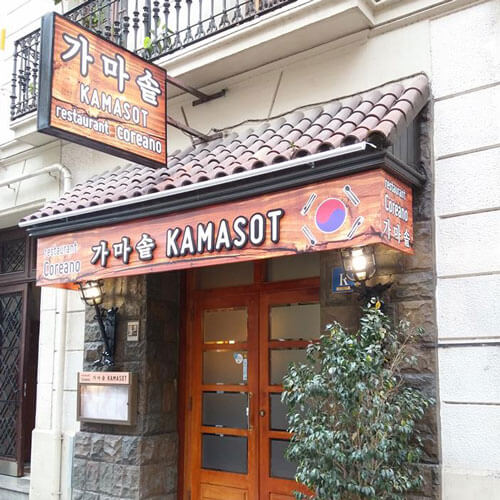 Korean Cuisine | Kamasot